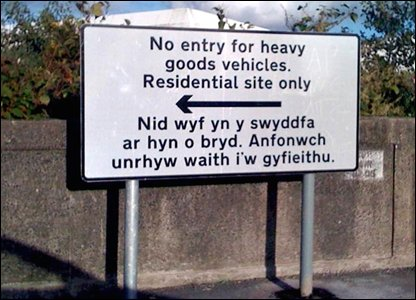 "The English is clear enough to lorry drivers - but the Welsh reads ""I am not in the office at the moment. Send any work to be translated."""