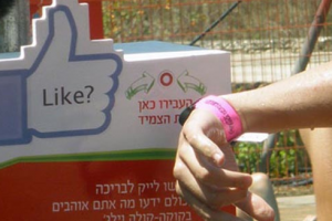 "RFID bracelets and ""Like?"" at Coca-Cola Village"